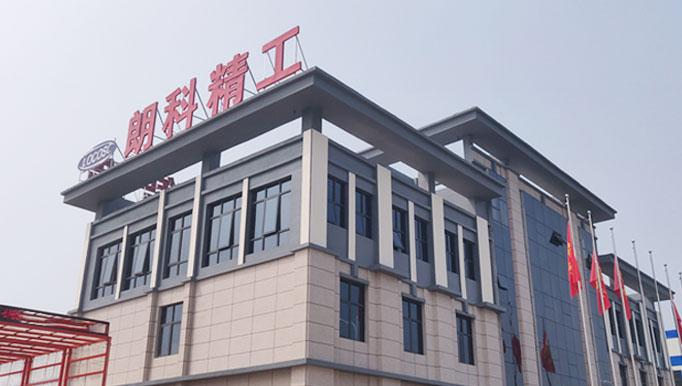 鄭州(zhou)朗科(ke)地磅安裝案例